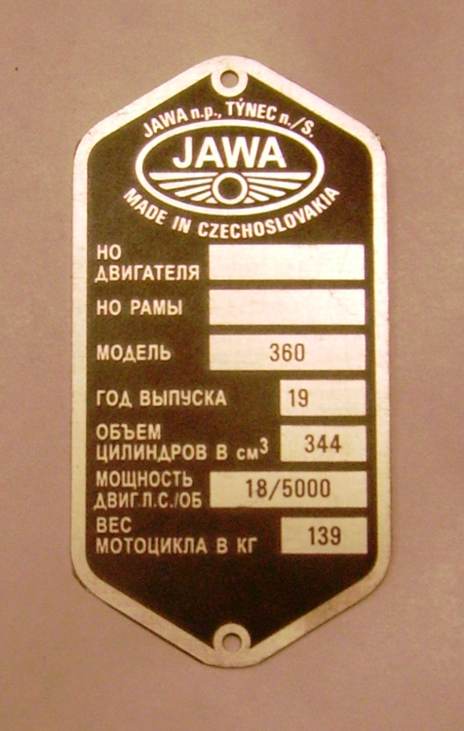 Type plate Jawa 350/360 - russian language (1970 - 74)